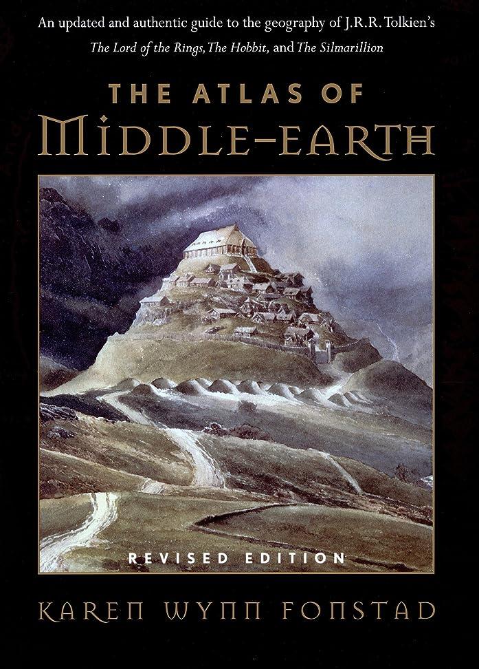 空中トランスミッション虫を数えるThe Atlas of Middle-earth (English Edition)