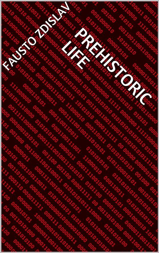 ワーディアンケースコミュニケーションセレナPrehistoric life (English Edition)