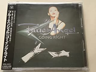 """""""GOING RIGHT"""""""