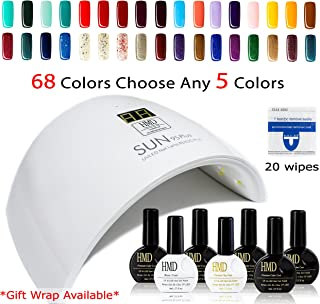 Canada HMD Soak Off UV LED Gel Nail Polish Kit with 36W SUN9s Plus Dryer Lamp, Super Fast Cured Color Gels (68 Colors Selections), Gift Wrap Available, Best Gift For Girls
