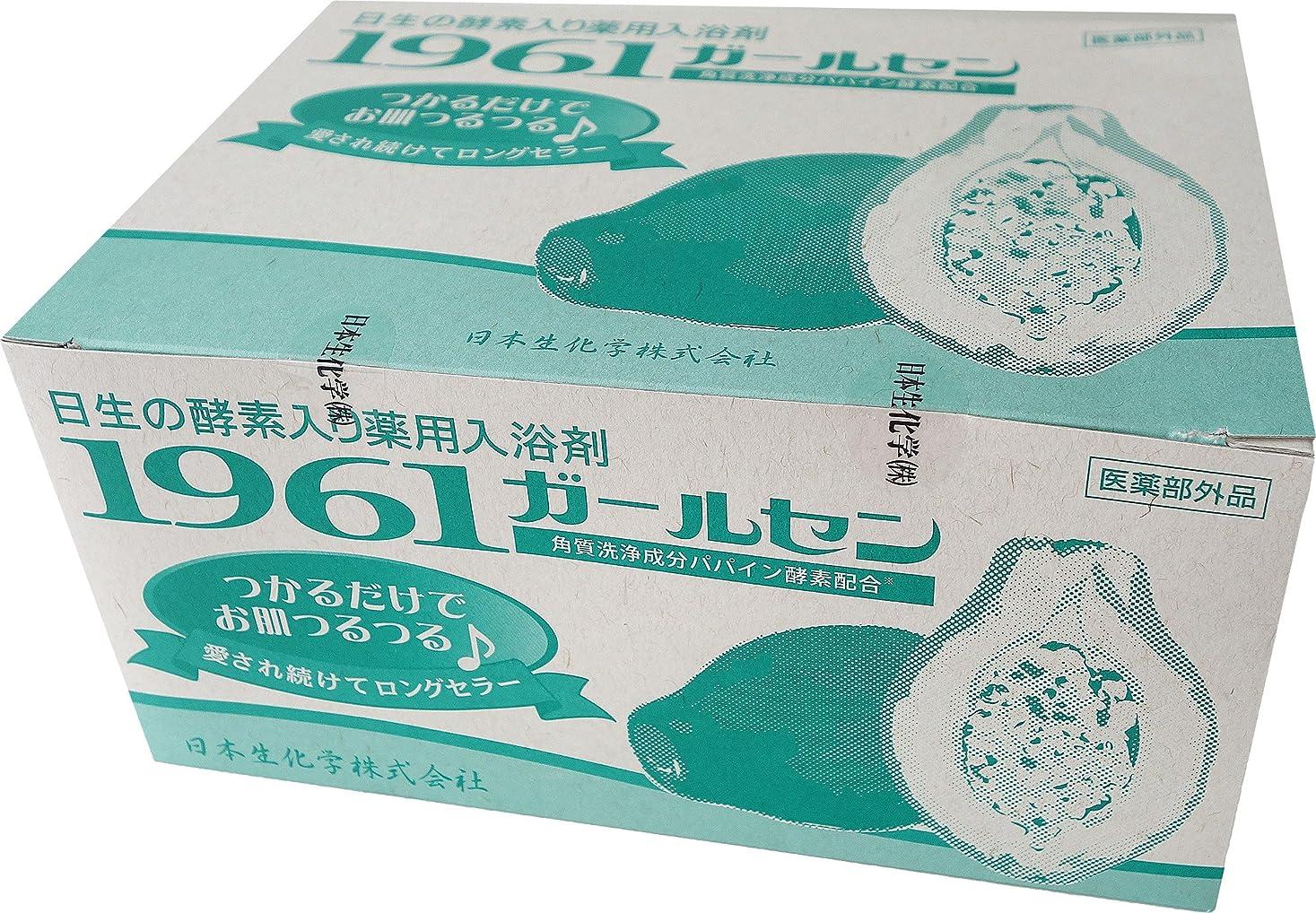一般的な一月薄いパパイン酵素配合 薬用入浴剤 1961ガールセン 60包 [医薬部外品]