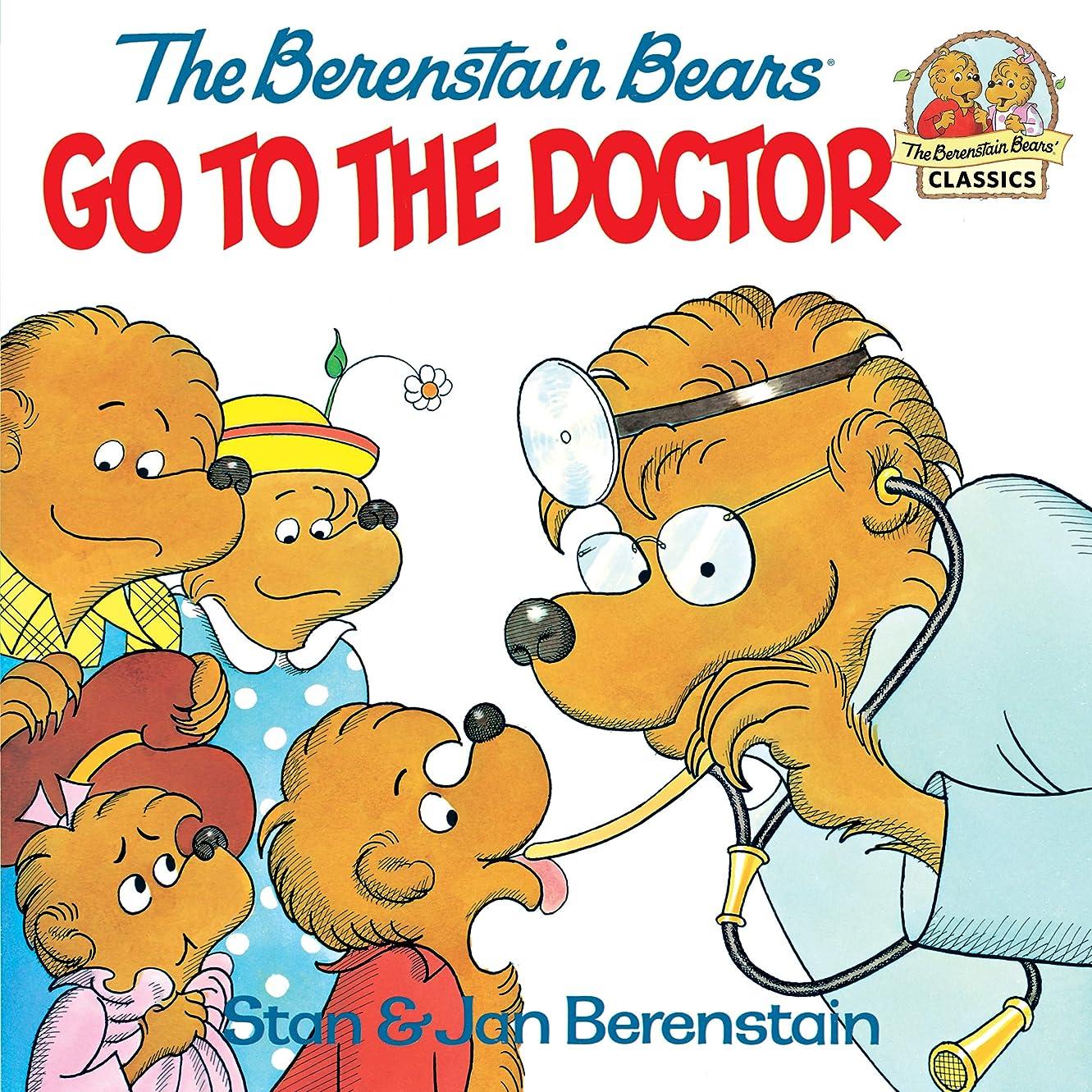 輸血キャプテンブライフォーマルThe Berenstain Bears Go to the Doctor (First Time Books(R)) (English Edition)