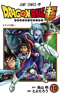 DRAGON BALL SUPER Vol.10 [Japanese Edition]