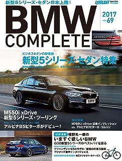 BMW COMPLETE Vol.69 [雑誌]