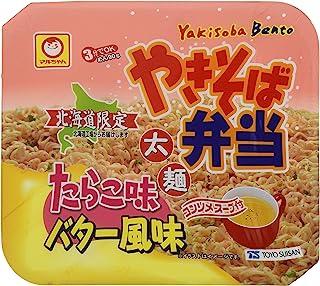 マルちゃん 【北海道限定】やきそば弁当 たらこ味バター風味 111g×12個