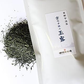 京都の五代続く茶園から 京の手摘み玉露 50g 京都宇治茶古勝製茶場