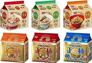 マルちゃん正麺(醤油/味噌/塩) 3種類×5食パック各1セット+ラ王(醤油/豚骨/味噌) 3種類× 5食パック×各1セット 計30食 食べ比べセット