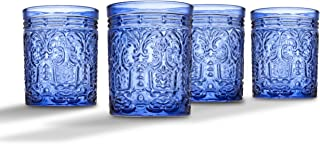 Jax Double Old Fashioned Beverage Glass Cup by Godinger – Blue – Set of 4
