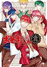 おそ松さん公式アンソロジーコミック 【F6】 (MFC ジーンピクシブシリーズ)