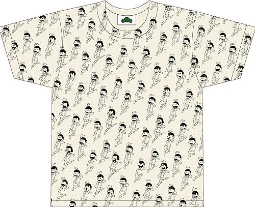 Perhaps pine's Shea design T shirt cream Größe M
