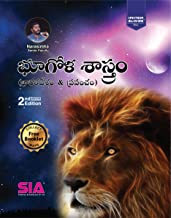 Amazon in: SIA: Books