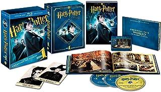 ハリー・ポッターと賢者の石 アルティメット・コレクターズ・エディション [Blu-ray]