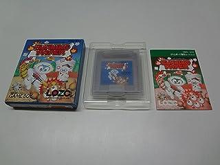 バーニングペーパー ゲームボーイ / Burning Paper Game Boy
