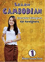 Learn Cambodian (Part I): Cambodian For Foreigners