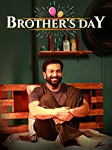 Brother's Day (Tamil)