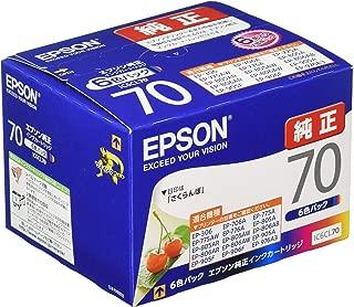 EPSON 純正インクカートリッジ  IC6CL70 6色セット(目印:さくらんぼ)