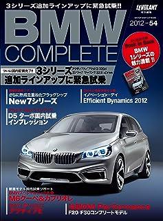 BMW COMPLETE Vol.54 [雑誌]