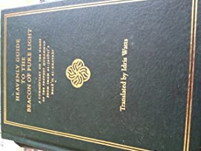 Heavenly Guide to the Beacon of Pure Light: A Commentary on Names of the Prophet Muhammad from Imam of Jazuli's Dala Il Al-Khayrat
