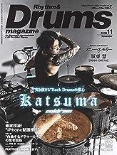 表紙: リズム&ドラム・マガジン 2019年11月号 | リズム&ドラム・マガジン編集部