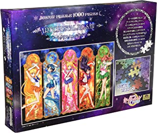 Best crystal jigsaw puzzle Reviews