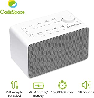 OasisSpace S16+ White Noise Machine - Portable Sound Machine with 22 Non-Looping Soothing Sounds for Sleeping, Sleep Sound Therapy for Kids, Adults and Travel