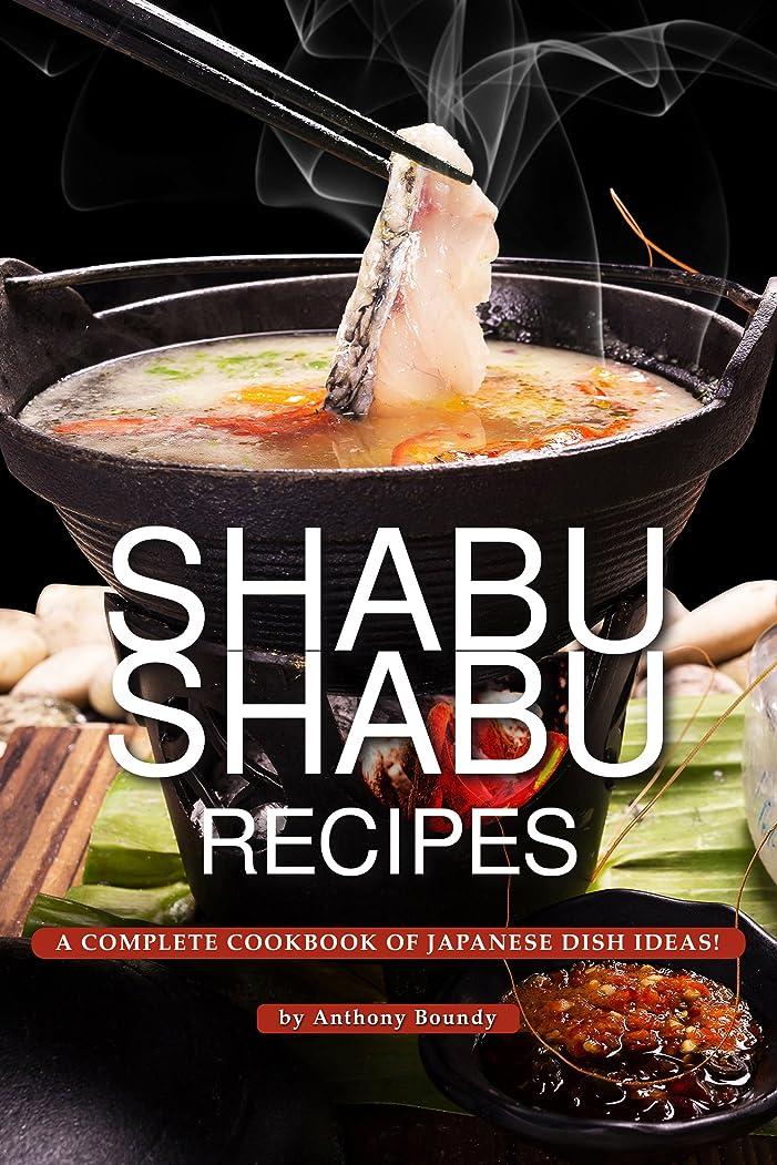 食欲必要条件ブランド名Shabu Shabu Recipes: A Complete Cookbook of Japanese Dish Ideas! (English Edition)