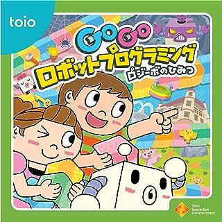 GoGo secret of robot programming - Rojibo ~