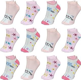 Calcetines cortos de algodón para niña - Suaves y muy cómodos - Disponibles en tallas de la 21 a la 36 - Pack de 12 pares