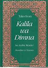 Tales from Kalila wa Dimna: An Arabic Reader, Text (Yale Language Series)