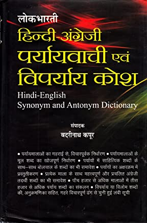 Amazon in: Badrinath - Textbooks & Study Guides: Books