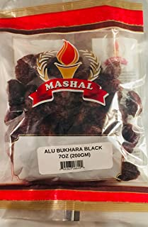 Best persian dried sour plums Reviews