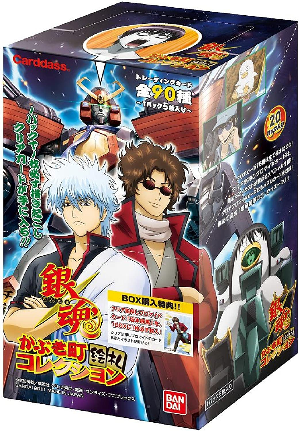 Gintama Kabukicho Efuda Collection (20packs) (japan import)