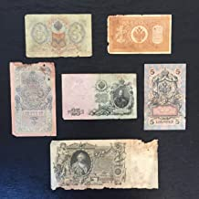 Set of 6 Russian Empire Banknotes: 1, 3, 5, 10, 25, 100 Rubles 1898-1910 Rare Collectible Currency