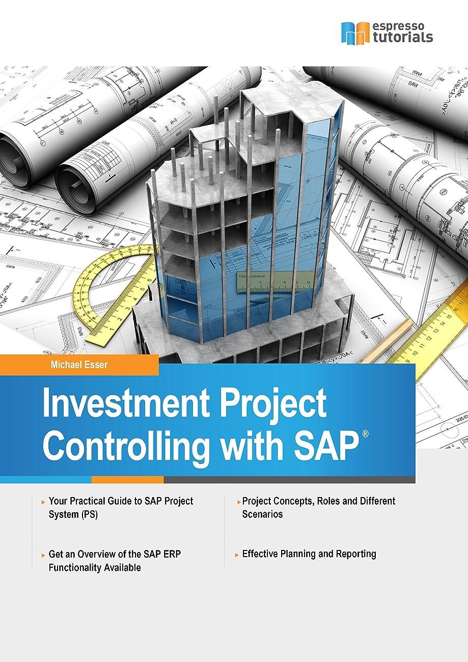 フラップに向けて出発犯人Investment Controlling with SAP ERP (English Edition)