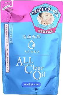 Senka All Clear Oil Makeup Remover Refill 180 mL