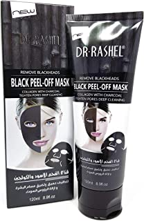 Blackhead Remover Black Peel Off Facial Mask Deep Cleaning Pore 120 ML
