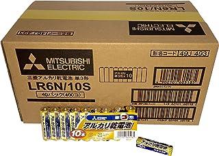 【ケース販売】三菱電機 アルカリ乾電池(シュリンクパック) 単3形 10本パック LR6N/10S×40個入り