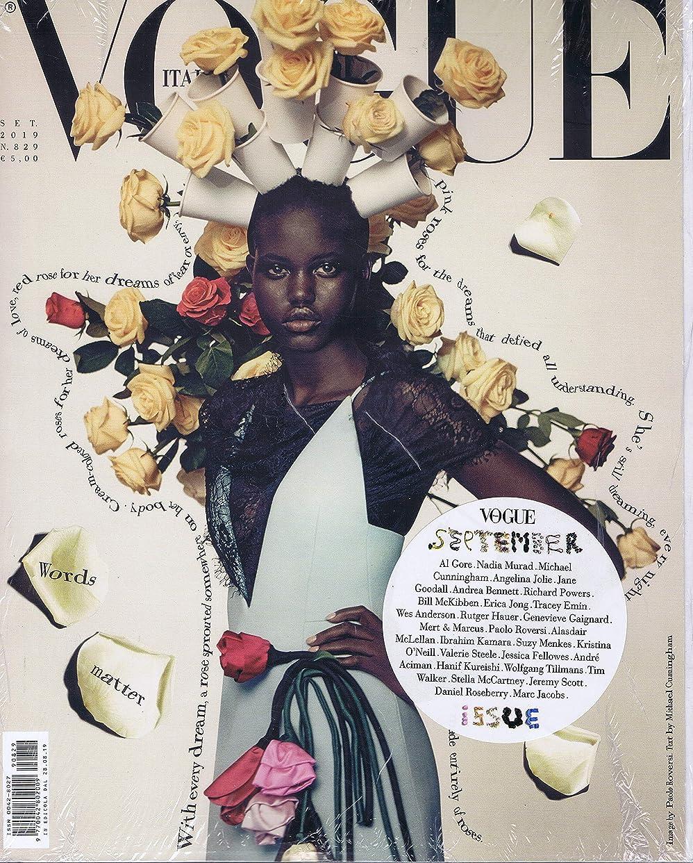 かかわらずに奨励Vogue [IT] September 2019 (単号)