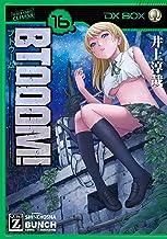 表紙: BTOOOM! 16巻 (バンチコミックス) | 井上淳哉