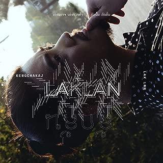Lak Lan