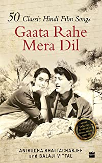 Best mera dil b Reviews