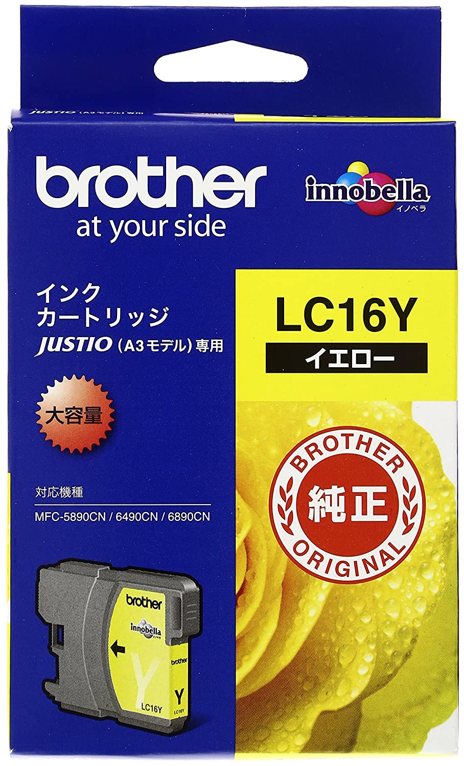 brother 純正インクカートリッジ LC16Y イエロー大容量