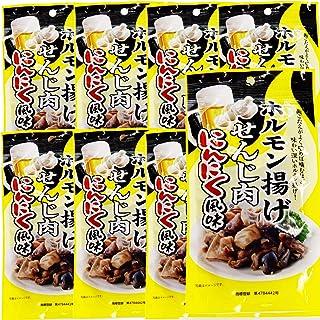 【広島名産】 ホルモン揚げ せんじ肉 にんにく風味8袋セット(1袋40g×8) ホルモン珍味 せんじがら 【大黒屋食品】