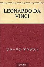表紙: LEONARDO DA VINCI   プラーテン アウグスト