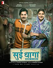 SUI DHAAGA (Brand 2 Disc Dvd, Hindi Language, With English Subtitles, Released By YRF Films)
