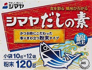 SHIMAYA DASHINO MOTO (BONITO SOUP STOCK) 10Gx12P, 120gm