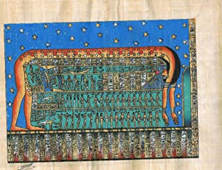 Hand Painted in Egypt Natural Papyrus Painting, Goddess Nut. Her Name Is Translated to Mean 'Sky' She Was Originally the Goddess of the Nighttime Sky, but Eventually Became Referred to As Simply the Sky Goddess. Great Body Formed the Sky and Heavens . Size 7.8