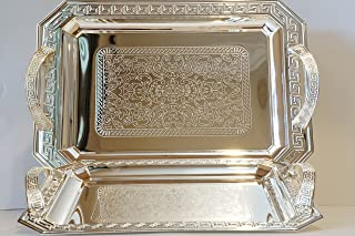 silver plated serving tray with handles