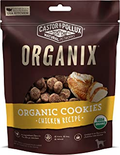 castor and pollux organix dog cookies