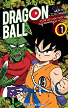 Dragon Ball Color Piccolo nº 01/04 (Manga Shonen)